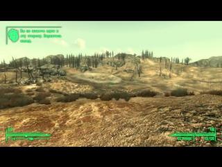 Конец карты в играх серии fallout_HIGH.mp4
