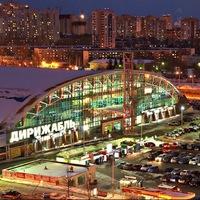 97f2fedc677b Торговый город Дирижабль, Екатеринбург   ВКонтакте