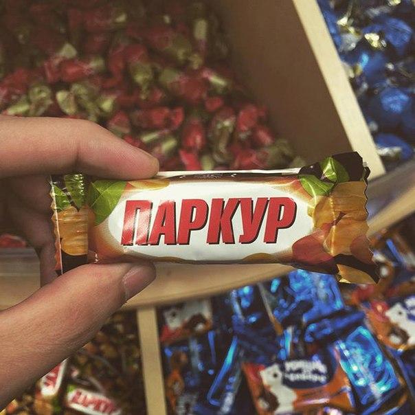Денис Семёнов: Нет границ, есть лишь препятствия!