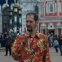 Рисунок профиля (Виктор Крупнов)