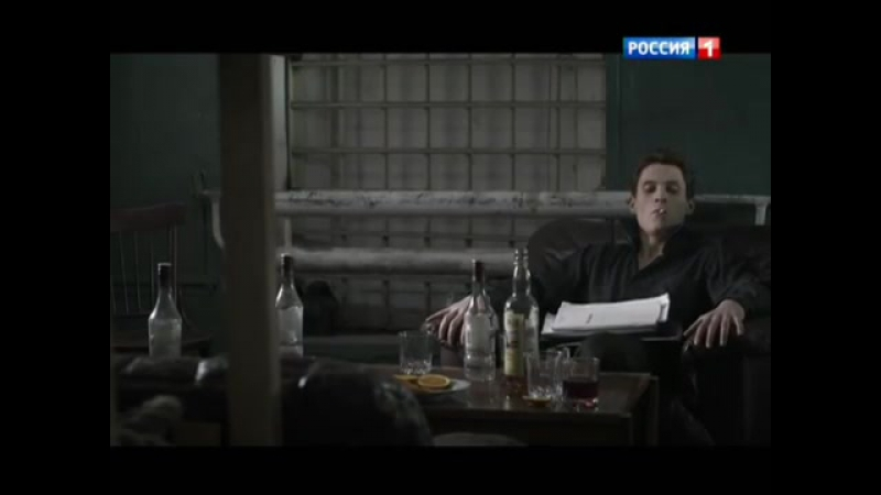8серия ,,КОРОЛЕВА БАНДИТОВ,, (2013)
