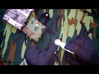 Фляжка в камуфляжном чехле из fix-price (обзор)