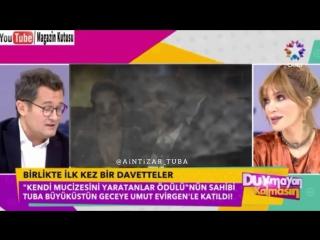 Duymayan Kalmasın. Туба и Умут. Золотая Бабочка 2017.