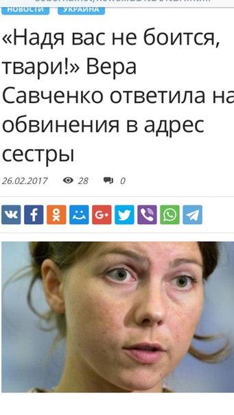СБУ опрашивает Рубана в связи с фактом нарушения им порядка пересечения линии разграничения, - Гитлянская - Цензор.НЕТ 2913