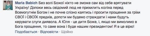 """Тему коалиции """"раскачивает"""" Тимошенко, - Бурбак - Цензор.НЕТ 1610"""