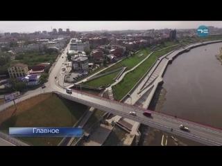 Третья столица России. Смотрите в вечернем выпуске ТСН