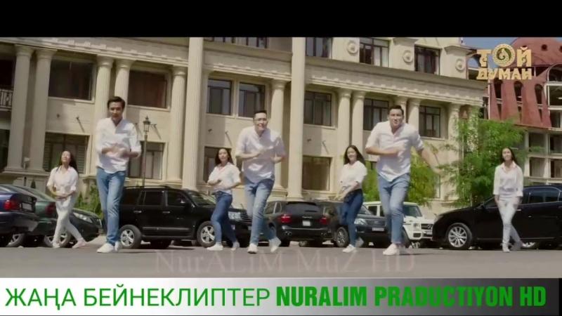 DENAR БƏРІ КЕШ HD