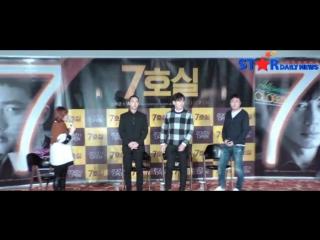 [STAR DAILY] 171016 `Room No.7` Press Conference @ EXO' D.O. (Do Kyungsoo)