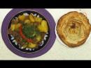 Кухня с акцентом - Туркменский чекдирме