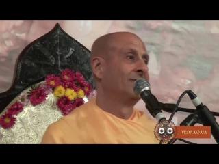 Радханатха Свами - Игры Шри Чайтаньи Махапрабху, перевод Бхакти Вигьяна Госвами