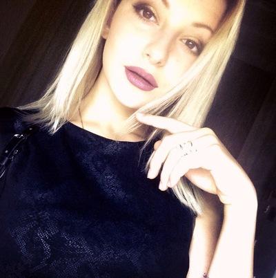 Александра Горелик