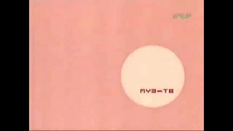 (staroetv.su) Таймер (Муз-ТВ, 14.02.2000-08.09.2002) Фрагмент