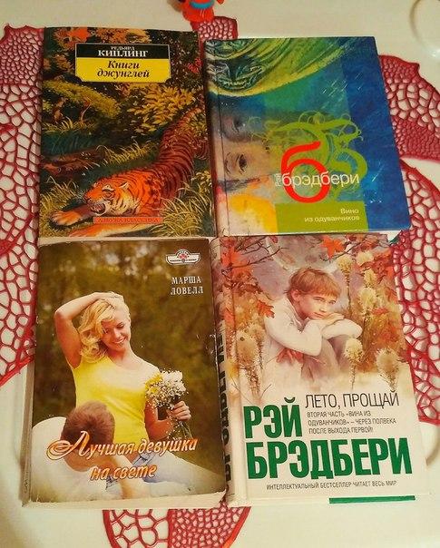 Все вопросы в лс)желательно на книги, но рассмотрю и др. предложения)