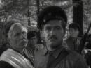 Дочь Стратиона. 1964.(СССР. фильм-драма, военный)