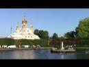 Петергоф,Верхний Сад.Фонтан Квадратный пруд и Петропавловский храм