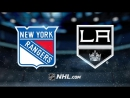 NHL 2016-17 RS: 25.03.2017 New York Rangers - Los Angeles Kings