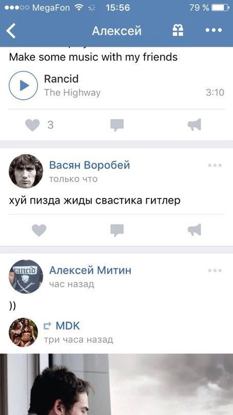 Васян Воробей |