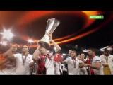 Лига Европы 2016-17. 1/16 финала. Первые матчи. Краткий обзор матчей