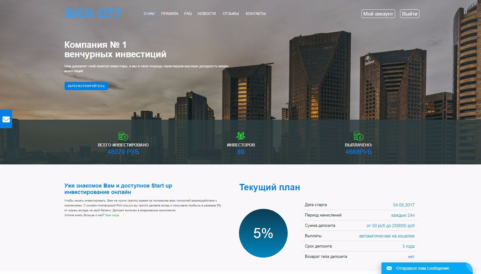 city заработок в интернете