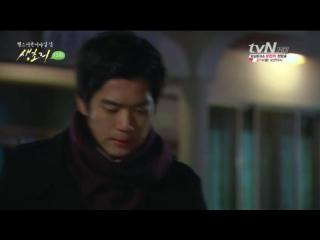 Однажды в Сэнчори / Once Upon a Time in Saengchori - 15/20 [Озвучка Korean Craze]