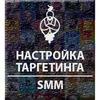 Target & SMM