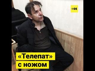 Нападение на ведущую «Эха Москвы» Татьяну Фельгенгауэр