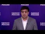 Дебаты Единая Россия - Ваге Карапетян
