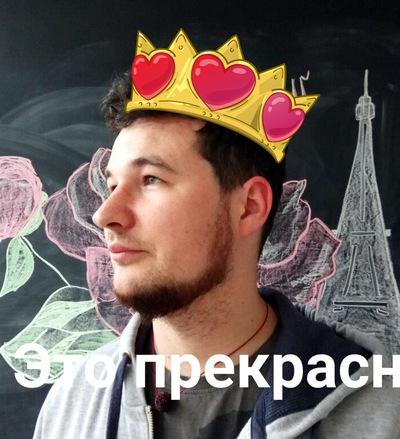 Виталий Бирюков