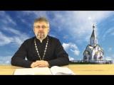 Духовное время. Передача №55