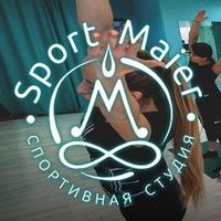 sportmaier
