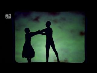 Pilobolus - Театр танца и теней