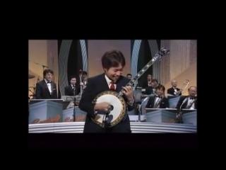 "Banjo solo"""