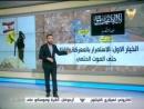 خارطة بالانجازات الميدانية التي حققتها المقاومة فيما تبقى من جرود عرسال