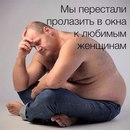 Павел Коршунов фото #16