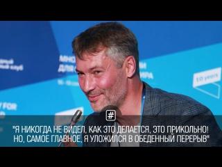Rupolit.net Евгений Ройзман