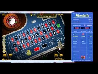Тест отличной программы для анализа ставок казино с программой FRoulette