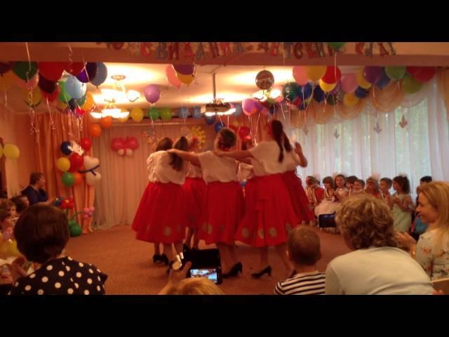 Танец воспитателей Гимназия №1404 Гамма ДО Вешняки