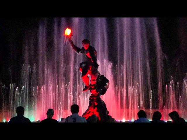 Цветомузыкальный фонтан Прометей в пгт Партенит