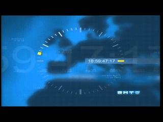 BHT1 - Sat + špica za Dnevnik 2 ( HD )