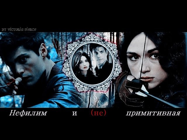 Alec Lightwood Allison Argent [M O N S T E R S]