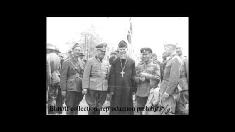 Крестовый поход церквей на Советский Союз