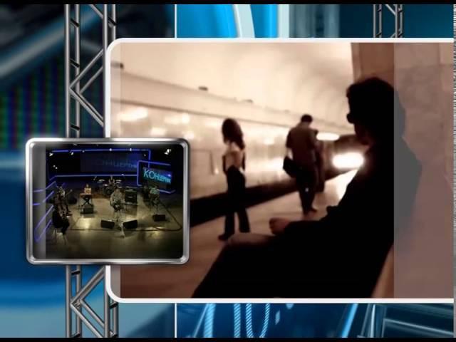 Концертник: группа ZNAKI, электричество.