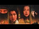 Замок совы (1 и 2 часть) боевик, драма 1999г.