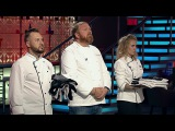 Адская кухня. Выпуск 10 (эфир 22.11.2017)