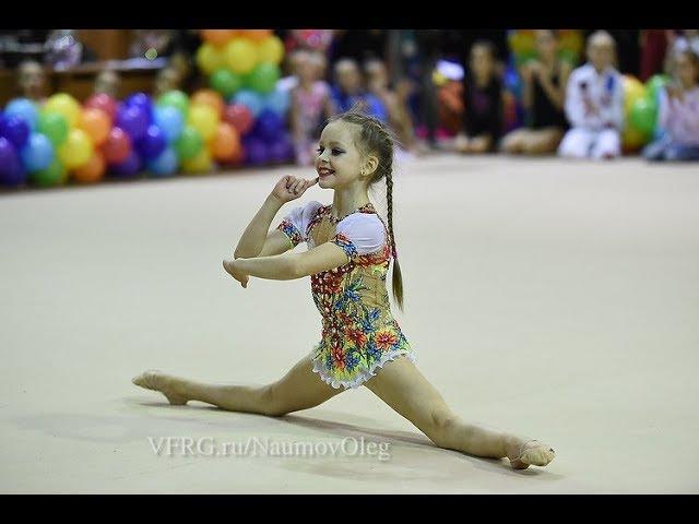 Ульяна Травкина. Показательное выступление