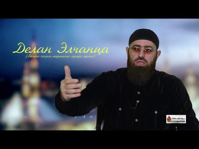 Вместе с Посланником Аллаха мир ему и благословение Аллаха (4 часть)