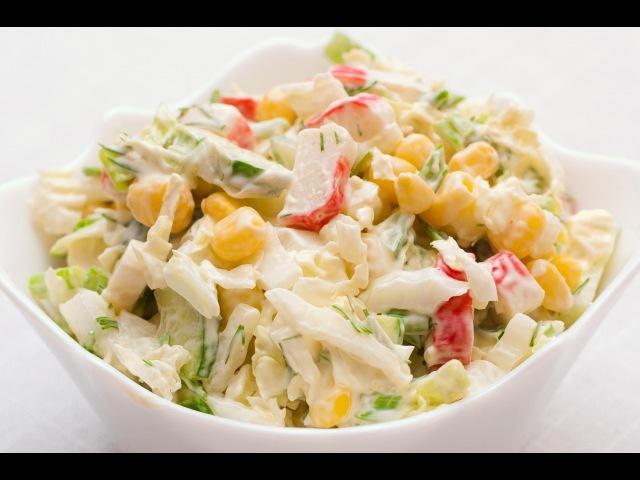 Салат из пекинской капусты и крабовых палочек. Салат за 5 минут. leoanta.ru