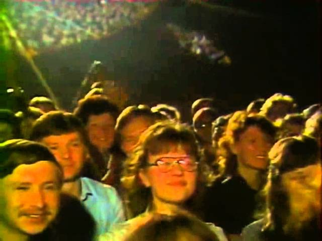 Space Concert in Moscow 1983Концерт в Москве 1983 год [VHS TAPE RECORD]