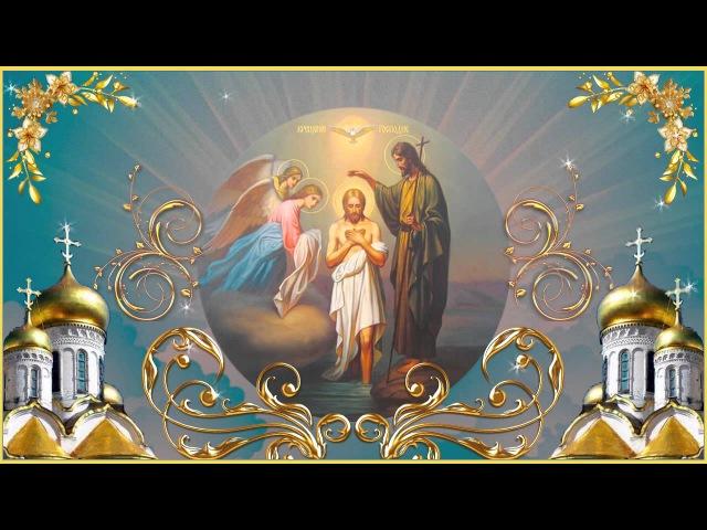 Акафист пророку Предтече и Крестителю Господню Иоанну