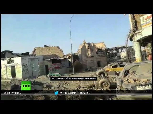 Эксперт Иракцы возлагают ответственность за разрушения в Мосуле на США